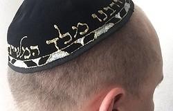 Как называется шапка у евреев на голове: происхождение, виды, как носили раньше и носят в наше время