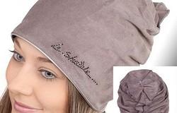 Как почистить замшевую шапку: в домашних условиях