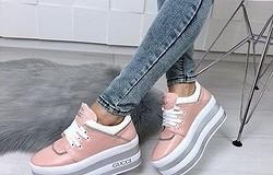 С чем носить кроссовки на платформе: материалы и виды платформы на кроссовках