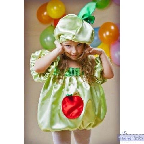 Яблочко для девочки 1