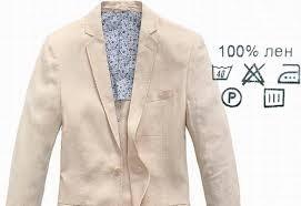 Глажка льняного пиджака