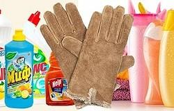 Как постирать замшевые перчатки в домашних условиях: можно ли стирать замшевые перчатки, как правильно это сделать