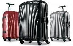 Какие чемоданы самые прочные и легкие? Параметры наиболее лёгкого чемодана. Топ наиболее лёгких чемоданов в мире.